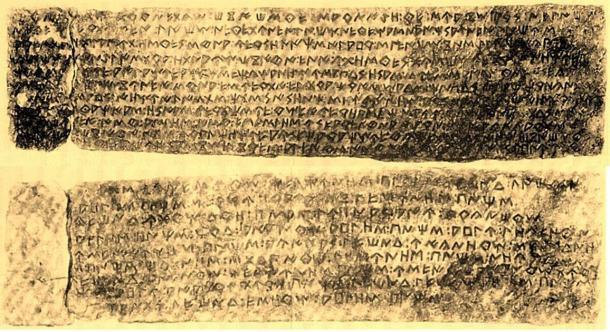 Un ejemplo del antiguo guion de escritura celtibérico. (Dominio público)