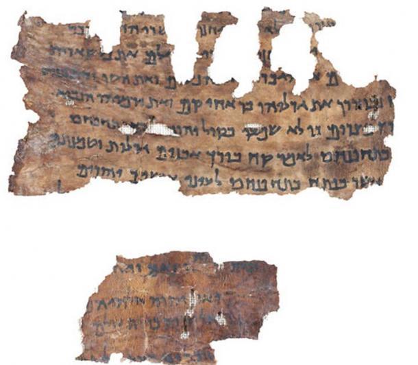 Jeremiah Scroll de la colección de Rollos del Mar Muerto de la IAA. (Shai Halevi, cortesía de la Autoridad de Antigüedades de Israel)