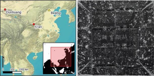 Izquierda: mapa de la región de China donde se encontró la tumba en Xi'an. Derecha: El epitafio de la tumba, confirmando que es de Cui Shi. (J. Yang / Antiquity Publications Ltd)