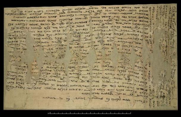La carta de Miwnay a su marido. (Proyecto Internacional Danhuang)