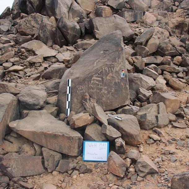 Otra inscripción encontrada cerca de las antiguas minas de amatistas egipcias en Wadi el-Hudi. (Expedición Wadi el-Hudi)