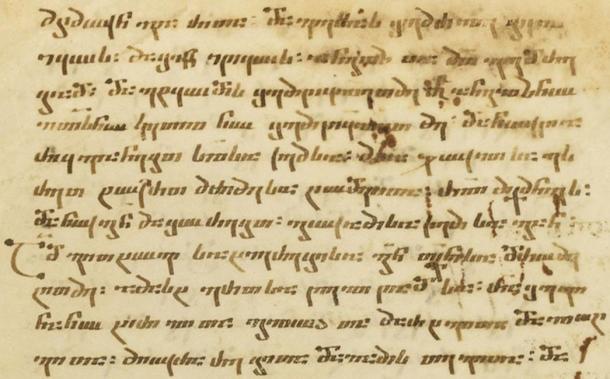 Otra muestra de escritura medieval diferente de la Mano temblorosa de Worcester. (Jaqeli / Dominio Público)