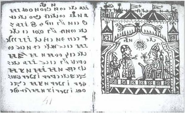 Página 41 del Códice Rohonc. Dominio publico