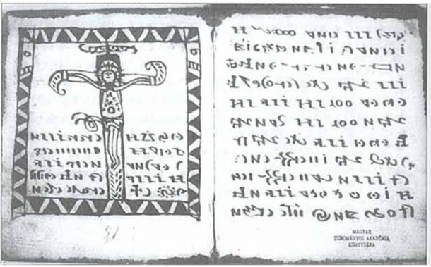 Página 51, texto e ilustración del Códice Rohonc. Dominio publico