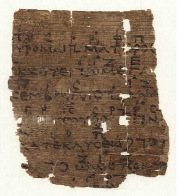 Fragmento musical de Orestes por Eurípides. Wikimedia Commons