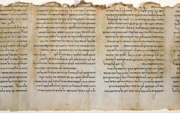 El Rollo del Templo de los Rollos del Mar Muerto. Fuente: El Museo de Israel.