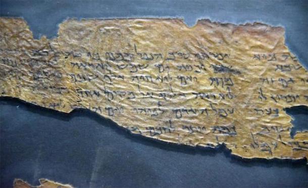 Parte del Rollo del Mar Muerto número 109 (4T109), también conocido como Qohelet (Eclesiastés). De Qumran Cave 4. (Osama Shukir Muhammed Amin FRCP (Glasg) /CC BY SA 4.0)
