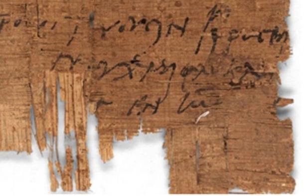 La última línea del papiro es donde el autor usa la forma abreviada de la frase cristiana. (Universidad de Basilea / Uso Justo)