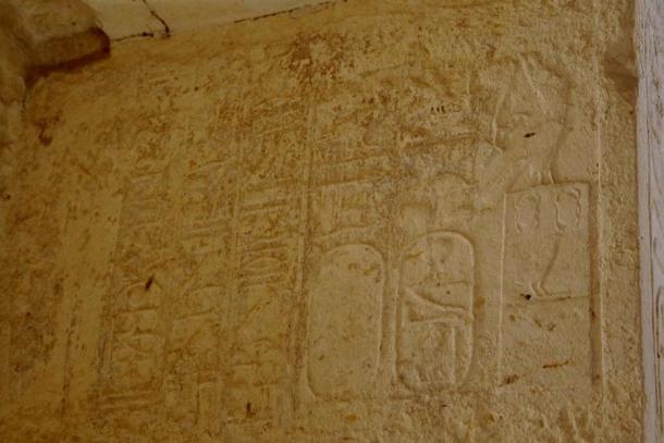 Titular parcial del Faraón Amenemhat IV (fin de la dinastía XII) en relieve, templo de Medinet Maadi, Fayum. Imagen representativa.