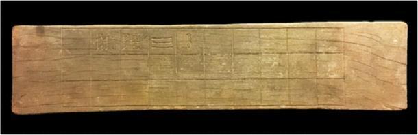 """Vista superior del antiguo senet egipcio (""""juego de la muerte"""") en el Museo Rosacruz. (El diario de la arqueología egipcia)"""