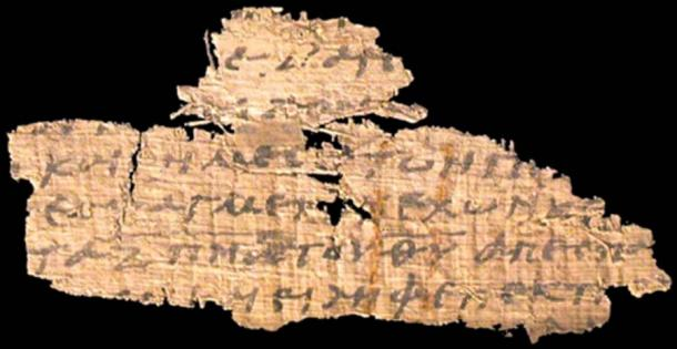 Artefacto Bíblico - Papiro Oxirrinco 24 - Libro de Apocalipsis 5: 5-8. (Primaler / Dominio público)