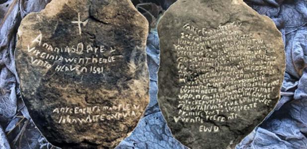 Anverso y reverso de la piedra Dare original