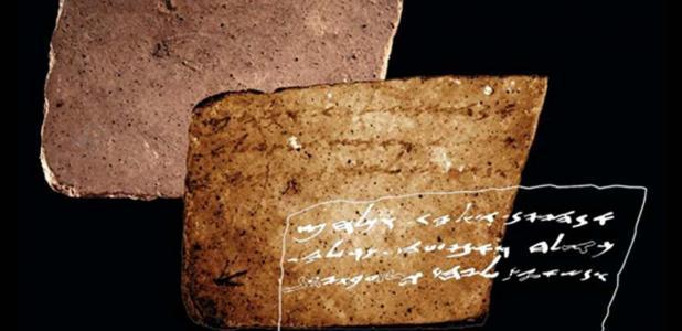 Portada - La inscripción hebrea recientemente hallada en el reverso de un fragmento de cerámica gracias a las nuevas tecnologías. Fotografía: American Friends of Tel Aviv University (AFTAU)