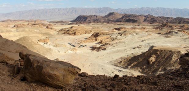 Vista del área de estudio de fundición de cobre del valle de Timna, Israel. Fuente: boris_sh / Adobe Stock.