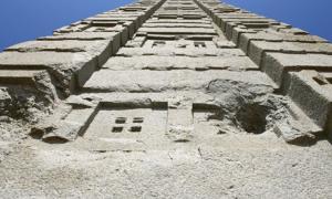 Obelisco de Axum, Patrimonio Mundial de la UNESCO.
