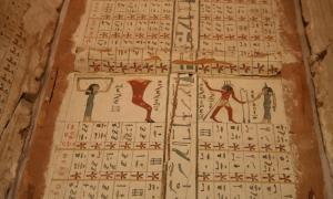 Portada-Detalle del mapa estelar de Idy de Asyut en el que podemos ver a la diosa de los cielos Nut sosteniendo el firmamento, arriba a la izquierda. (Foto: Einsamer Schütz / Wikimedia Commons)