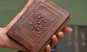 Portada - Evangelio de San Cutberto. Crédito: Biblioteca Británica