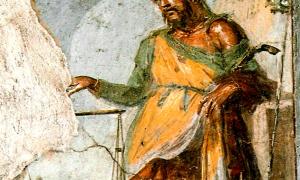 Portada-Fresco de Príapo de la Casa de los Vettii en Pompeya-Wikipedia.png