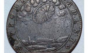 Portada-Getón francés acuñado entre los años 1656 y 1680, y que según algunos prueba que ya en aquella época tenían lugar avistamientos OVNI. Fotografía: Mirror