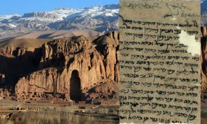 Portada - Fondo - Valle de Bamiyán, Afganistán (Public Domain). Detalle – Fragmento del manuscrito hallado recientemente. (Fotografía: Biblioteca Nacional de Israel / Wikipedia)
