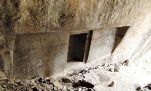 Portada - Detalle de Naupa Huaca, Perú. (Código Oculto)
