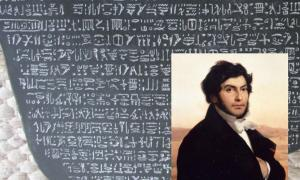 Portada-Detalle de la Piedra Rosetta (fotografía de All-len-All) y retrato de Champollion.