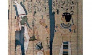 Portada-Pinudjem II, Sumo Sacerdote de Amón en Tebas, realizando una ofrenda a Osiris. Ilustración del papiro del Libro de los Muertos de Pindujem II. (Public Domain)