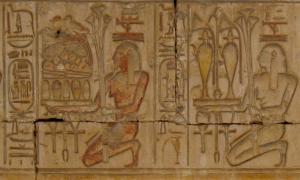 Portada-Rituales-Fundacion-Antiguo-Egipto-Bajorrelieve en el que se personifica a las provincias egipcias presentando ofrendas al dios del templo. Templo de Ramsés II en Abydos.jpg