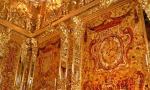 Portada-Sección reconstruida del Salón de Ámbar (Wikipedia)
