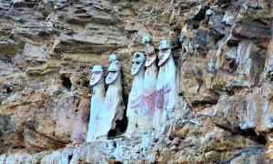Portada-Los sarcófagos del barranco de Karajía. (Hanumann/CC BY 2.0) Autor: Mariló T. A.