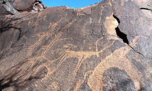 Portada - Arte rupestre de Aburma. Fuente: François