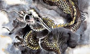 Ilustración de un típico dragón chino con un cuerpo similar al de una serpiente y lleno de escamas. (La Gran Época)