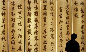 Portada - Un visitante observa trabajos de antigua caligrafía china en el Palacio Wuying de la ciudad Prohibida de Beijing, China.