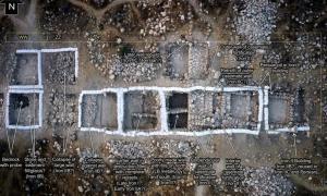 Portada - Tel Burna, estructuras de Libná (Fotografía: The Tel Burna Archaeological Project)