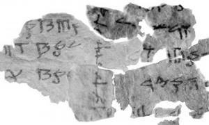 Portada - Se han reconstruido 60 fragmentos de manuscrito del último rollo. (Imagen: Universidad de Haifa)