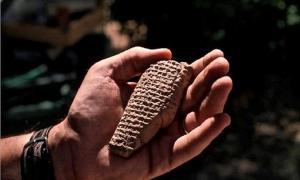 Portada - La diminuta tablilla cuneiforme conocida como Carta ZTT 22. (Crédito: Proyecto Arqueológico Ziyaret Tepe)