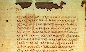 Portada - Fragmento del Apocalipsis de Pedro. Este manuscrito forma parte de los Códices de Nag-Hammadi hallados en Egipto. (Dominio público)