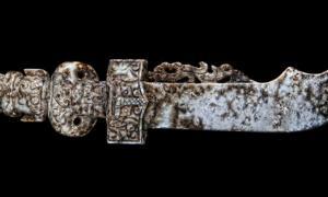 Portada - La espada votiva china descubierta en Georgia, Estados Unidos. Foto cortesía de la Fundación para la Investigación de los Pueblos Indígenas.