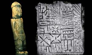 Portada - Monolito de Pokotia e inscripciones sumerias