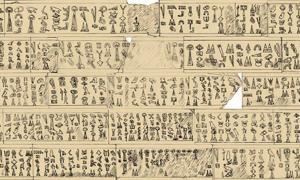 Portada - Inscripción jeroglífica luvita realizada por el Gran Rey de Mira Kupanta-Kurunta en torno al 1180 a. C. (Luwian Studies)