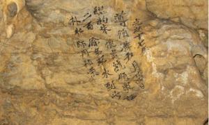 portada- inscripción de 1891 descubierta en la cueva de Dayu. Foto: L. Tan