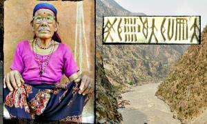 Portada - Izquierda, Gyani Maiya Sen, de 80 años, posando en su casa del remoto distrito de Dang, en el oeste de Nepal, el 13 de agosto del 2012. A la anciana, de 80 años le preocupa que su misteriosa lengua materna, el kusunda, de origen desconocido y estructuras de frases únicas, muera con ella. Derecha, escritura de la civilización del Valle del Indo. (Fotografía: La Gran Época)