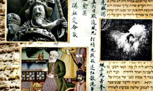 """Portada - Fotomontaje compuesto por: arriba a la izquierda, escultura de templo taoísta; abajo a la izquierda, ilustración del """"Shahnama"""", poema persa del siglo X que incluye una lista de reyes con edades de cientos de años y hasta más de 1.000 años para algunos monarcas; derecha, detalle del retrato del profeta bíblico Abraham pintado por Rembrandt. (La Gran Época)"""
