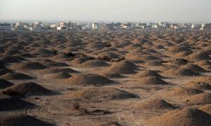 Portada - Túmulos funerarios de A'ali (Bahréin) (Autoridad de Bahréin de Cultura y Antigüedades).