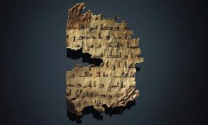 Portada - 'Es absolutamente extraordinario'... este singular manuscrito es el único palimpsesto conocido con un pasaje del Corán superpuesto sobre un texto cristiano. Fuente: Christie's