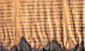 Portada - El papiro descubierto en el año 2016 que confirma a Jerusalén como capital de Reino de Judea. (Fotografía: La Gran Época/Vídeo Autoridad de Antigüedades de Israel)