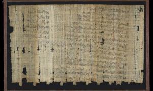 Portada - Papiro de texto legal hierático; anverso (2 columnas) y reverso (2 columnas), en el que está registrada la denuncia de Amennakht al visir acerca de las malas acciones de Paneb. Fuente: Fideicomisarios del Museo británico/CC BY NC SA 4.0