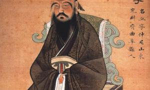 Portada-Esta pintura, que data del año 1770 aproximadamente, representa a Confucio, aunque probablemente sea de mejor calidad que la hallada recientemente en la tumba del Marqués de Haihun. (Wikimedia Commons)