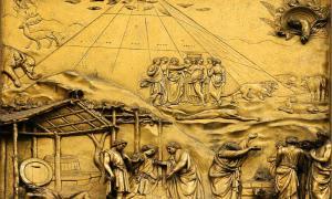 Portada - Panel de las puertas del Baptisterio de Florencia en el que el Arca de Noé aparece representada como una pirámide.