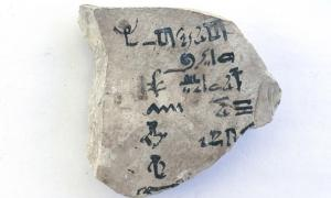 Portada-Un egiptólogo holandés ha descifrado el más antiguo abecedario conocido escrito en antiguo hierático egipcio. (Foto: Nigel Strudwick)